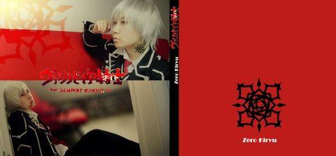 【COS】【ヴァンパイア騎士】吸血鬼骑士 Kiryuu Zero ◆ The Dream Of Night - 風之咒(風巽) - 風臨天下