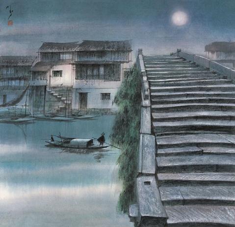 [原创] 诗情画意看交通(1)杨明义笔下的小桥流水 - 路人@行者 - 路人@行者