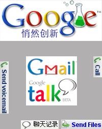 Gmail一个微笑的背后 - amnews007 - 阿魔的超媒体观察