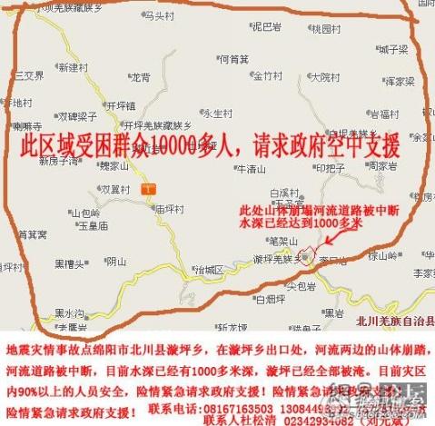 北川 凌晨3小时QQ对话 一段悲怆和愤懑(下)转