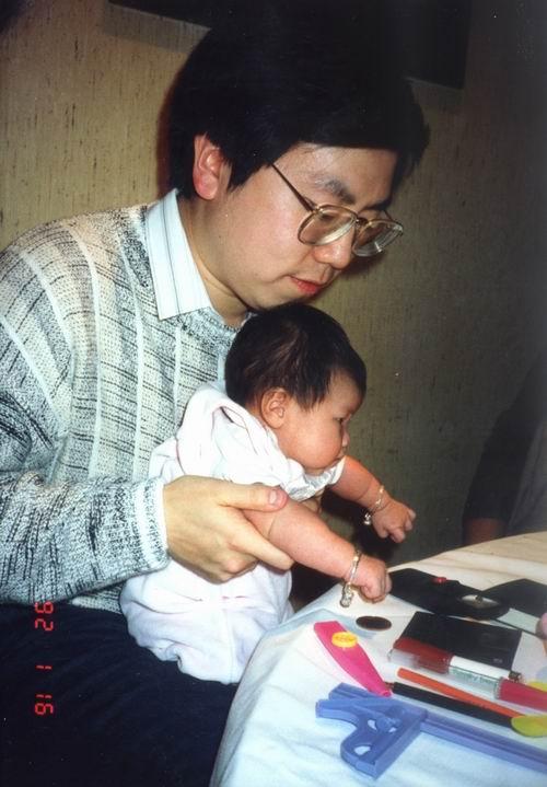 李开复:给女儿的一封信 - 碧溪 - 善平读书苑