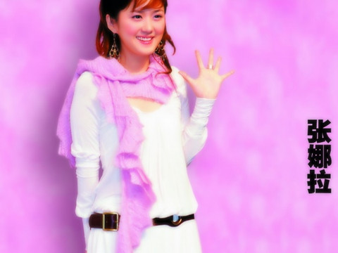 韩国美女著名歌星张娜拉靓照30图组(一) - 秋雨.        - 甘肃礼县伊恋家纺内衣城