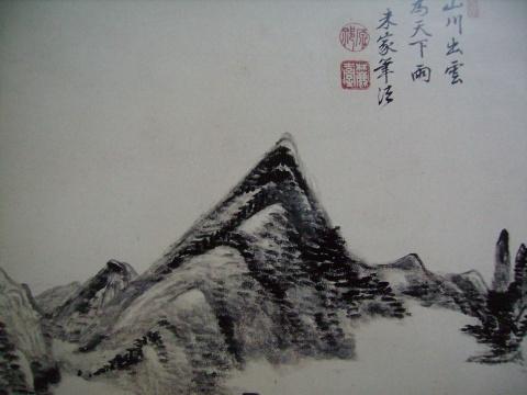 引用 罗昌老师中国山水画技法讲座第六讲 - niwenquan.good - 拾美苑