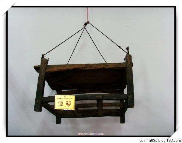 石榴红村【原】 - 【芳仙姑】 - 健康是最佳礼物  知足是最大财富