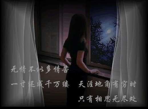 缘尽,无须挽留,缘散,无须伤感 - 。.| ↙`蕶誶哋、庝。ゞ☆ - 蕶誶哋、庝。   博客