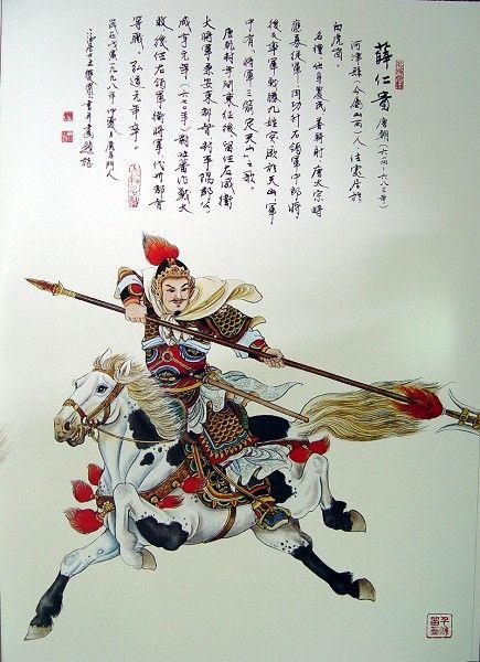 (小时候觉得一员大将身披铠甲, 甚至样子性格也都差不多,比如秦
