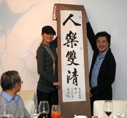 著名小提琴家吕思清的四十岁生日宴会 - 苏泽立 - 苏泽立书法