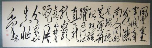 【推介】辽宁邢振文临书的毛体书法作品 - guowz2008 - 郭文章毛体书法