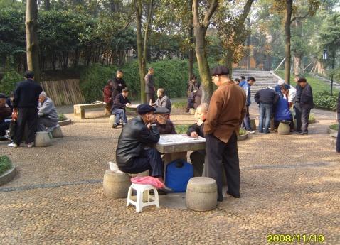 (原创)七律-公园观棋(平水六鱼韵) - 深山樵夫 - 深山樵夫的博客