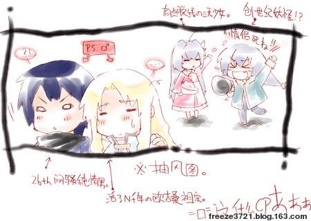 圣诞大礼包~~多图多涂鸦XD - 蒼空千影 - →暴走PIYO团←