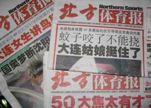 2009年2月7日参加会议有感 - 后皇嘉树 - 后皇嘉树