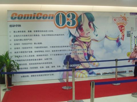 11.23同人展 - momoko - ももこの世界