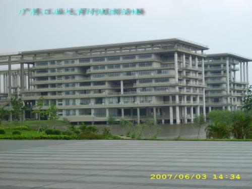 广州工业大学_