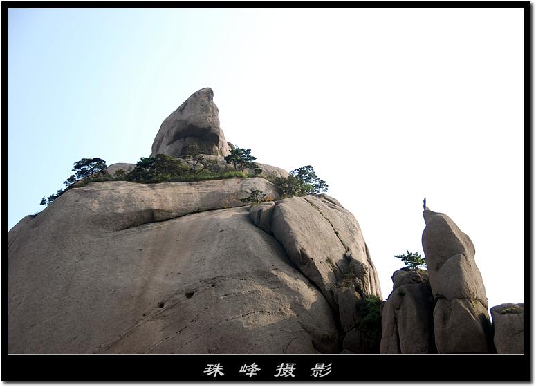 【原创】黄 山 (四) - 珠峰 - 插上飞翔的翅膀