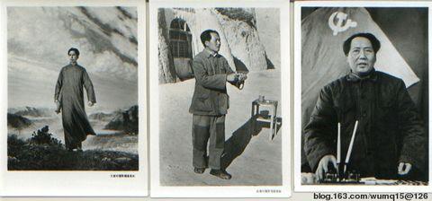 【原】我留存的毛泽东照片 - 天籁玄琴 - 天籁玄琴的博客