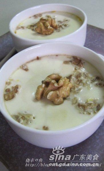 养发甜品DIY——核桃鸡蛋布丁 - 咖啡馆经理人 - 咖啡馆经理人