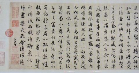 赵孟頫行书《归去来辞》(三种)书法珍品欣赏 - 明月入怀 - 鸣竹轩