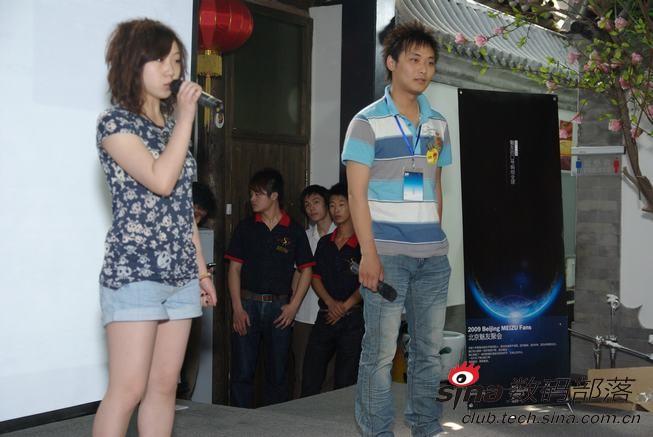 魅族M8的网络营销 - 闫跃龙 - 闫跃龙的博客