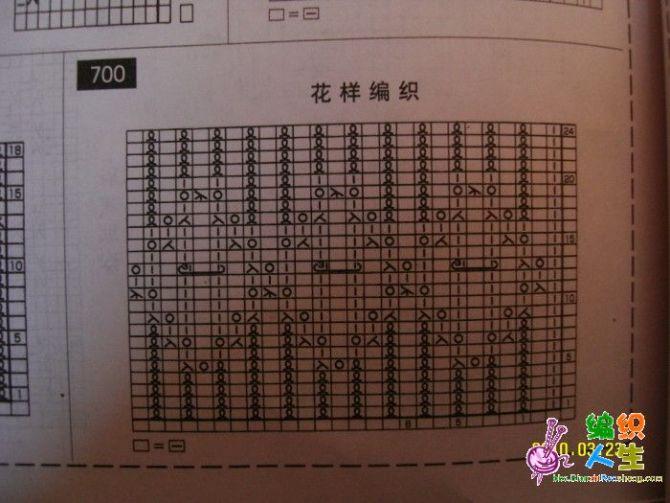 【引用】衣边花样 - V.S的日志 - 网易博客 - jm7846 - jm7846的博客