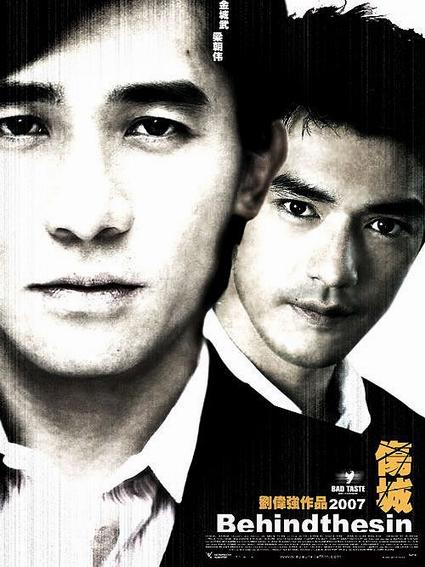 《伤城》:伤筋伤骨不伤心 - 刘放 - 刘放的惊鸿一瞥