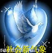 《静水音画》静水澜语恭贺【社会新气象】一周年 - 静水澜语 - .