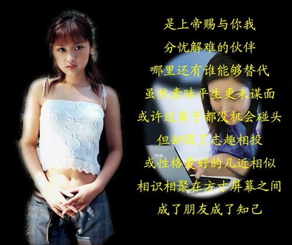 人生有你就好 - 梦雪 - leiyanping8的个人主页