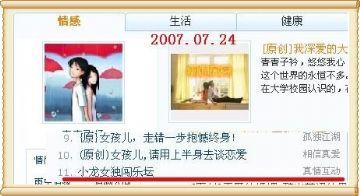 小龙女独闯乐坛 - 随缘 - .