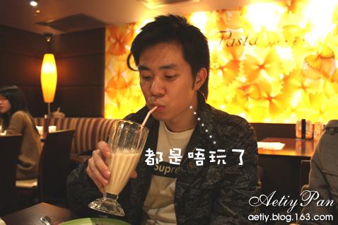 万象疯狂游 - 潘少 - Aetiy Pan-Blog