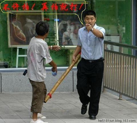 引用 看看發生在山城重慶的禽獸行為【組圖】 - 聚缘 - 聚缘艺术玻璃的博客