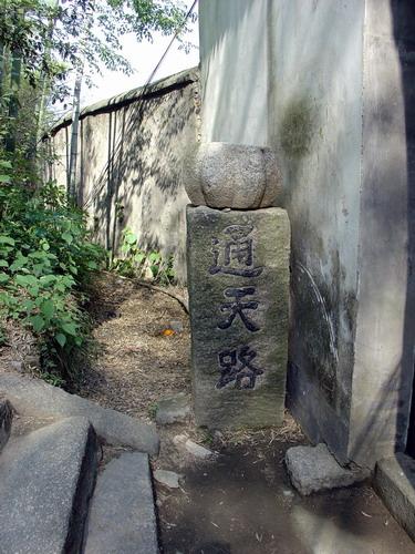 闲话:继续五祖寺 - 方方 - 方方