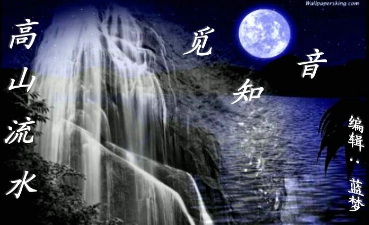 七绝·博爱情浓(新韵、插图、藏头、配乐)——为网易知音博圈题诗 - 芳  草  美  人 - 芳 草 美 人