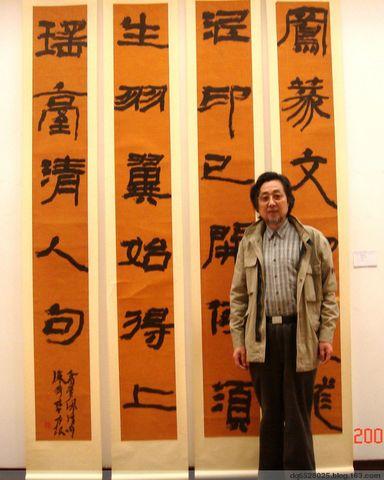 (原创)昨日在佛山石景宜艺术品馆看国展 - 大诠 - 墨 痕 轩 大 诠 书 法 工 作 室