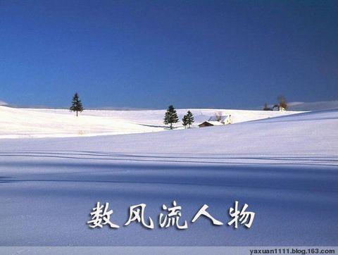 毛泽东诗词全集 - 雅.轩 - 雅.轩