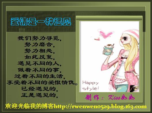 精美回贴荟萃 - 兔子(游侠) - 兔子宽频空间 你的好朋友 给你智慧和快乐