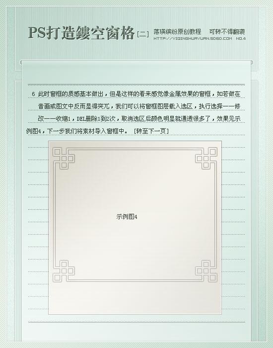 大图音画『我是如此眷恋你』实例教程 - 梦醒 - 梦醒的习作屋