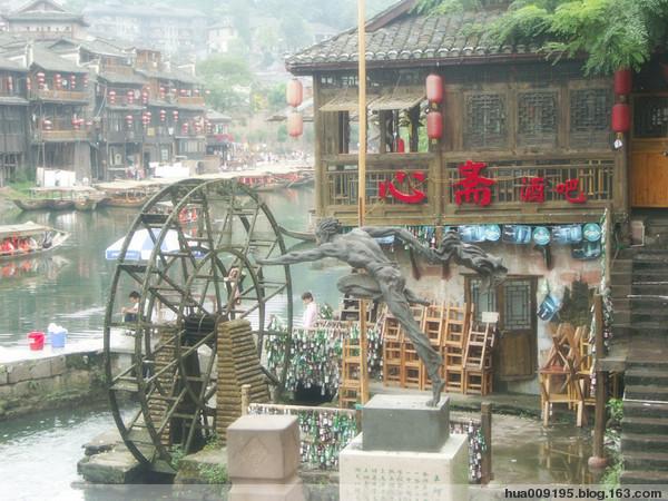 凤凰古城(原创摄影) - 云游老道  - 崂山隐士的博客