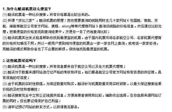 五一节临近如何回家 - mcq0544 - 牟长青的网络推广博客