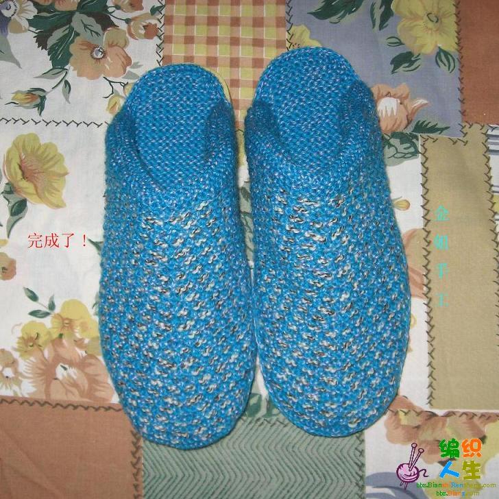 2009年12月25日 - qinshulin621542 - qinshulin621542的博客