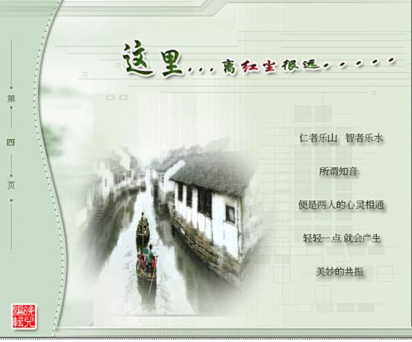 精美圖片欣賞52(原) - 心灵之约 - 心灵之约
