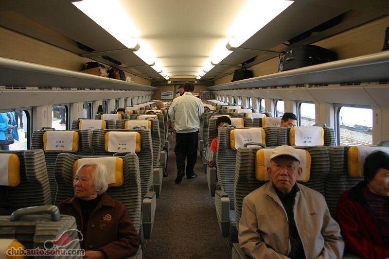 创造多项世界第一的高速铁路 - MING - MING-BLOG