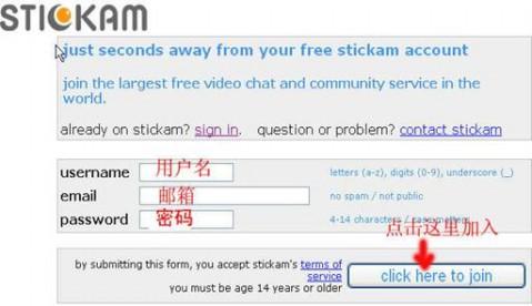 多媒体 Stickam播放器 - ok -         OK之家