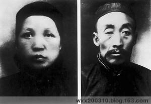 引用 毛泽东一生照片 - 德医人间 - 德医人间