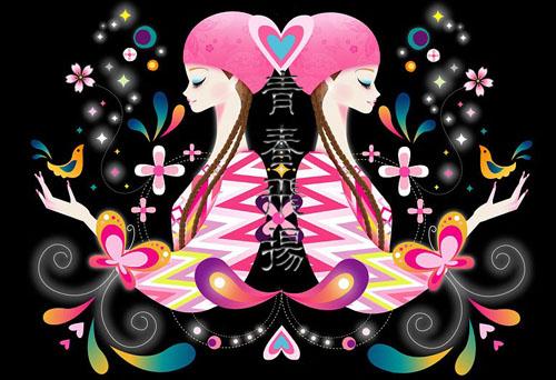 《雨忆兰萍诗集》————五月的诗韵 - 雨忆兰萍 - 网易雨忆兰萍的博客
