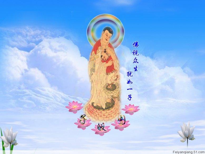佛    性 - 霁日风光 - wxm46720 的博客