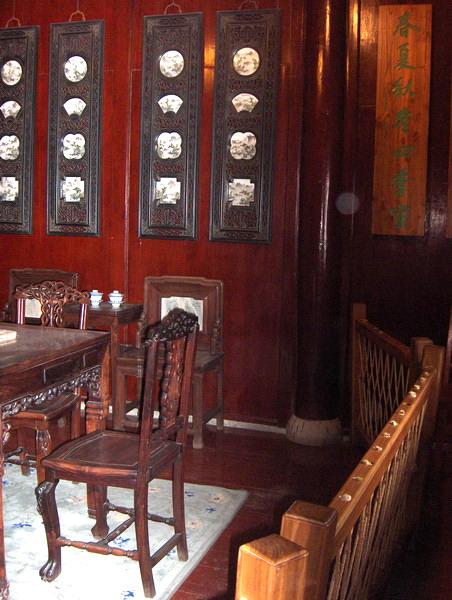 南国书城--天一阁藏书楼 - 穆马 - 穆萨·文武的博客
