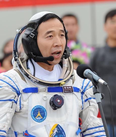 河东骄子——景海鹏 - 明月入怀 - 鸣竹轩