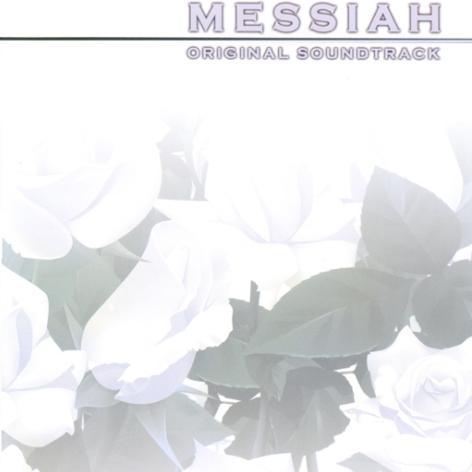 [CD]Messiah Original Sound Track - hikari888 - 光之飘羽ACG天地(影)