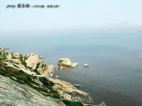 """2007,我的""""海""""之年 - jenny yang - yang-jenny的旅行博客"""