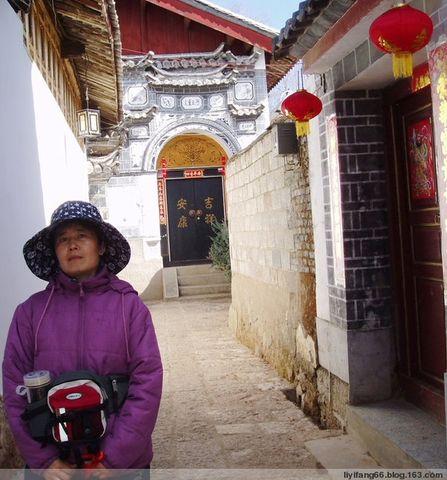我的丽江 - 李 - 我的博客
