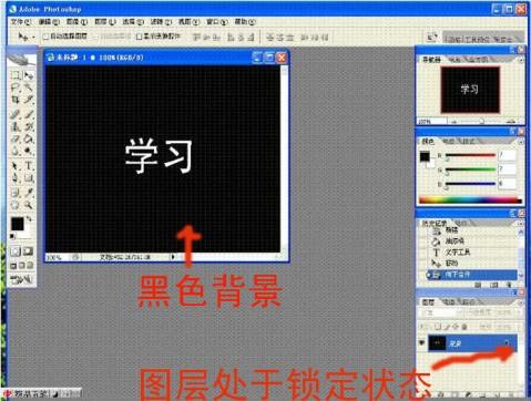 将Illusion3英文粒子替换成汉字教程 - ok -         OK之家